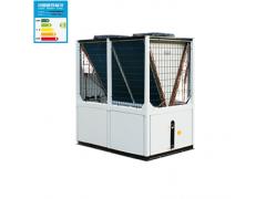 KFXRS-98IIY/2-a經典型循環加熱空氣源熱泵熱水機(泳池機)