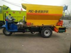 PSC-3型抛沙车