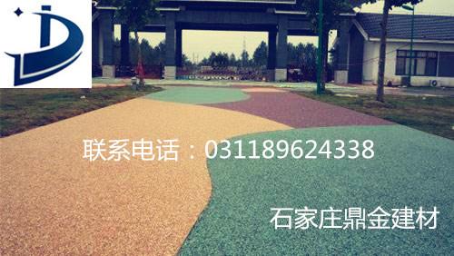 彩色透水沥青.jpg