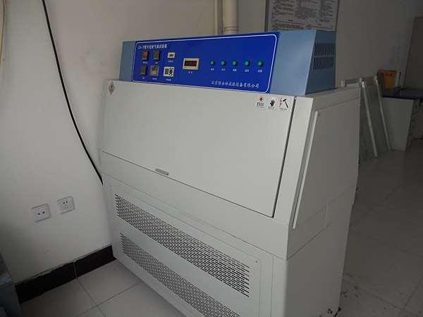 试验室设备