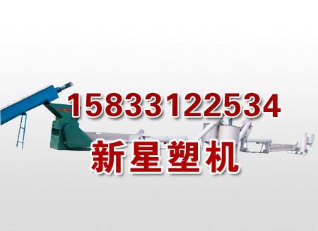 不锈钢清洗设备生产线