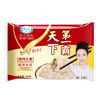 高档速冻水饺2.jpg