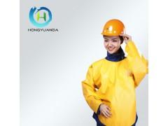 10kv绝缘服安全牌绝缘衣高压带电作业绝缘工作服防护服