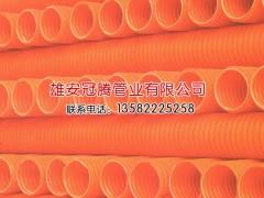 MPP单壁波纹管