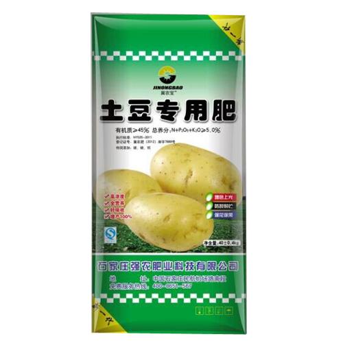 土豆专用生物有机肥