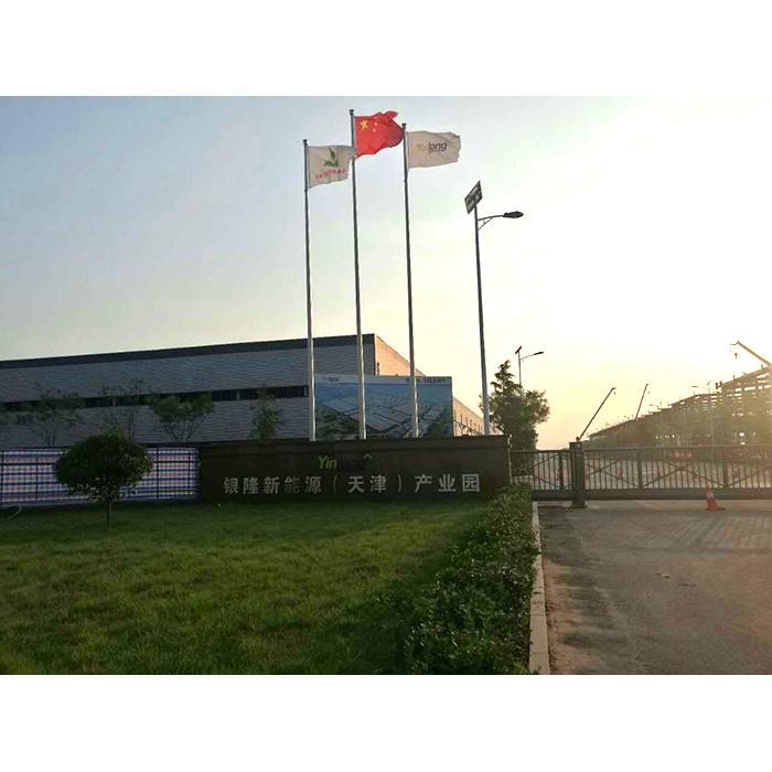 天津银隆新能源产业园