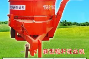 小型麦秸秸秆粉碎机效率每小时2-3吨
