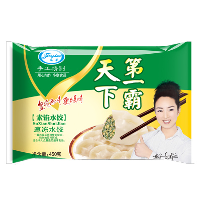 高档速冻水饺1.jpg