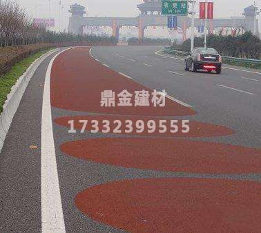 高速路彩色防滑路面