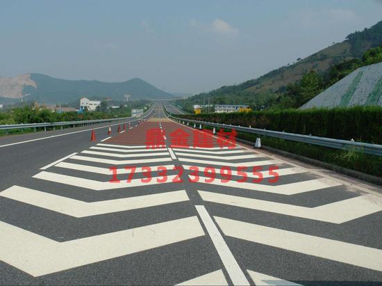 高速防滑标志线路面