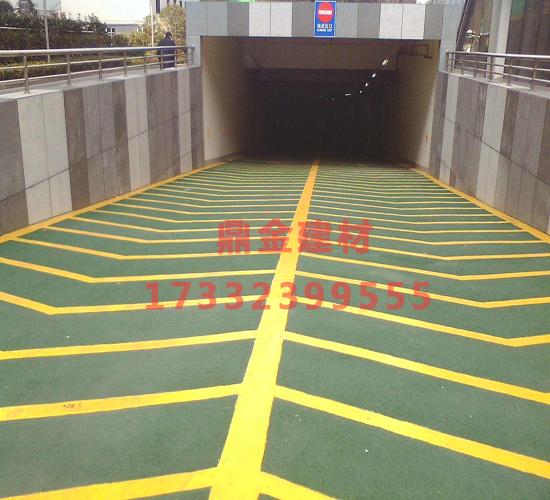 停车场无振动坡道