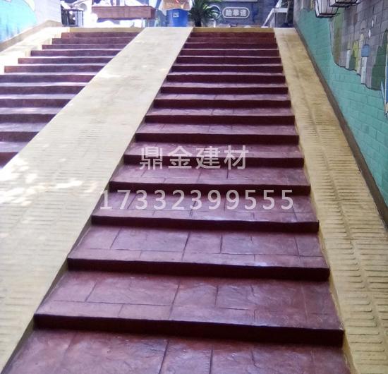 压花地坪台阶