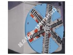 矩形顶管机