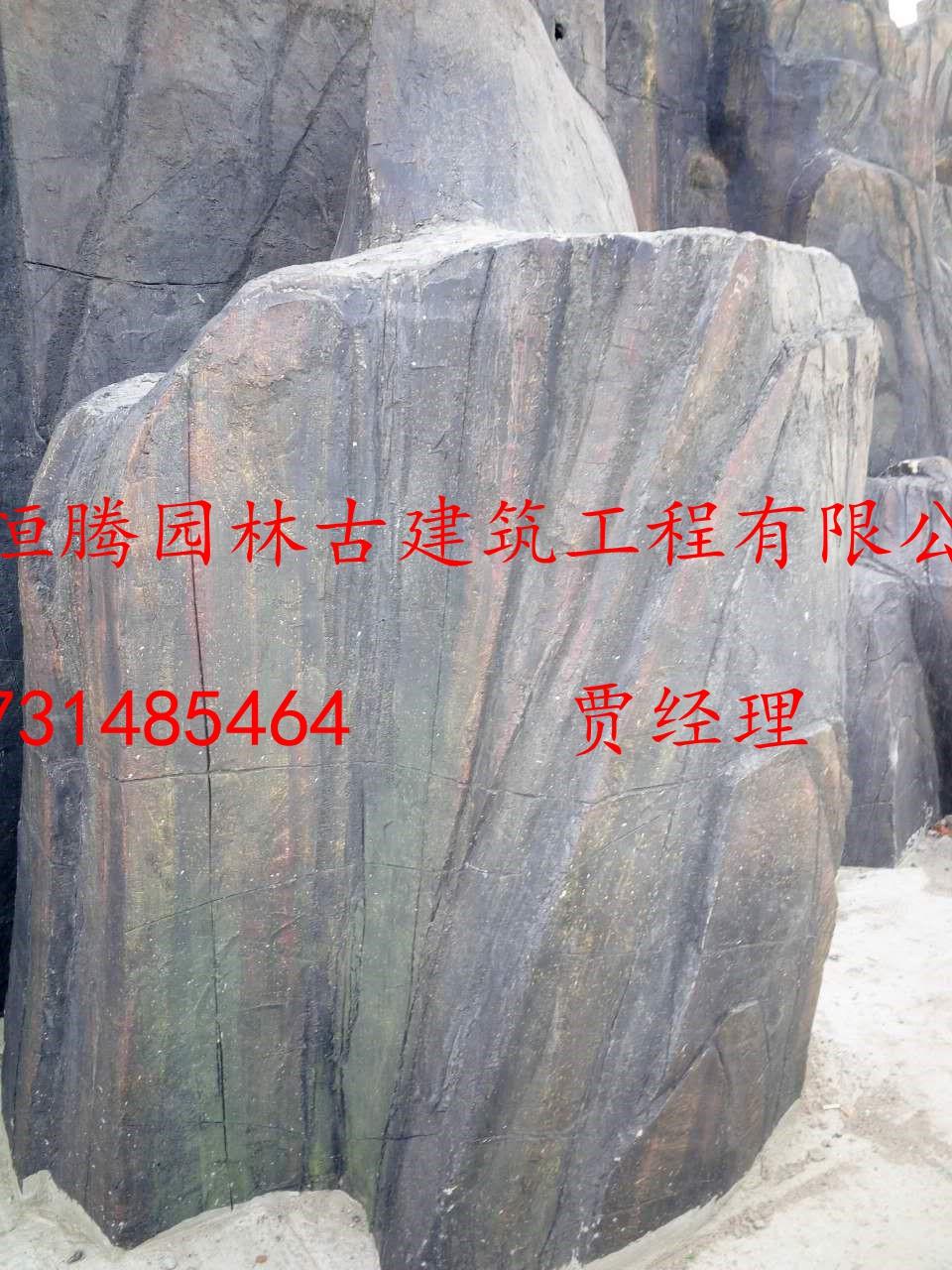 水泥塑山制作06.jpg