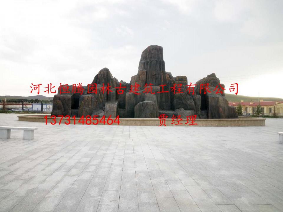 阳原水泥塑山制作厂家 生态园景观私人订制