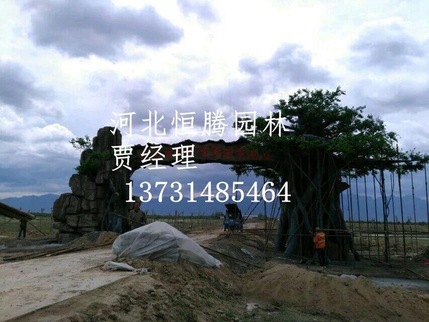 塑石榕树大门制作12.jpg