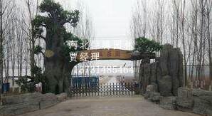 朔州塑石榕树大门制作厂家|我只选河北恒腾园林|价格便宜