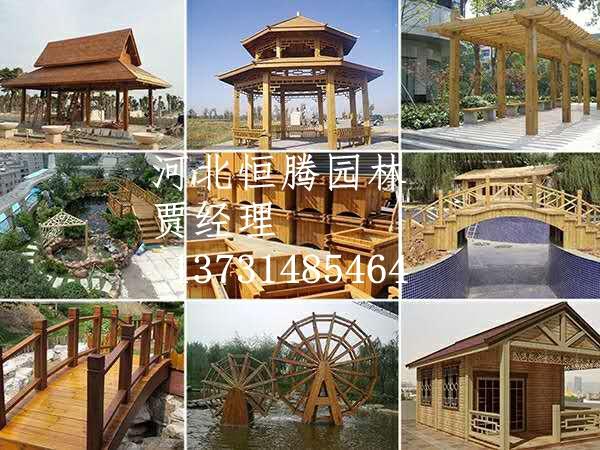 吕梁仿木花架制作栏杆施工|建材  私人订制栏杆