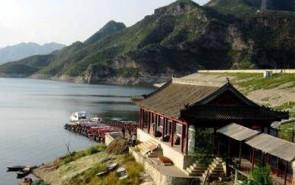 易水湖旅游