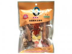 百事卤肉料-(2)