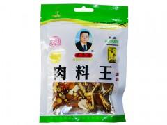 肉料王35克