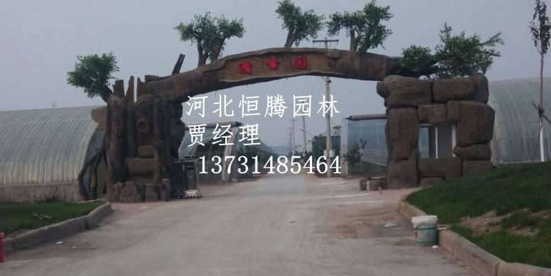 邯郸塑石榕树大门制作厂家哪家质量好速度快