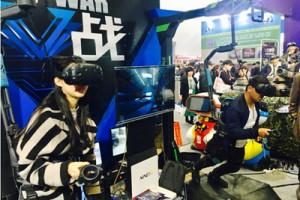 VR赛车联机版