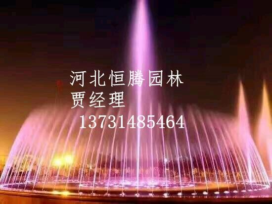 音乐喷泉制作厂家喷泉免费维修在保定别错过