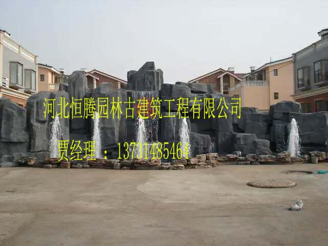 水泥塑山制作厂家|物美价廉|大型假山