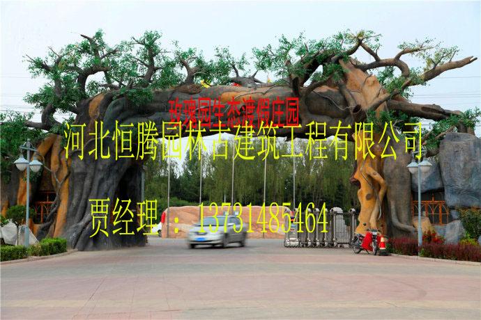 塑石榕树大门制作厂家|生态园设计施工