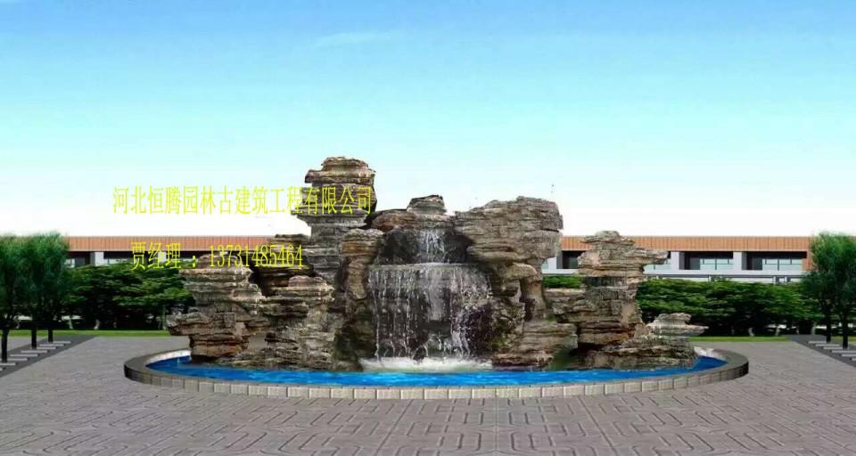 假山水景制作厂家|美化环境|做假山