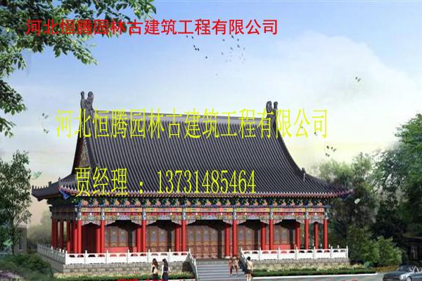 古建筑寺庙施工|大雄宝殿设计施工