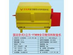 5立方饲料搅拌机产品生产厂家、供应报价