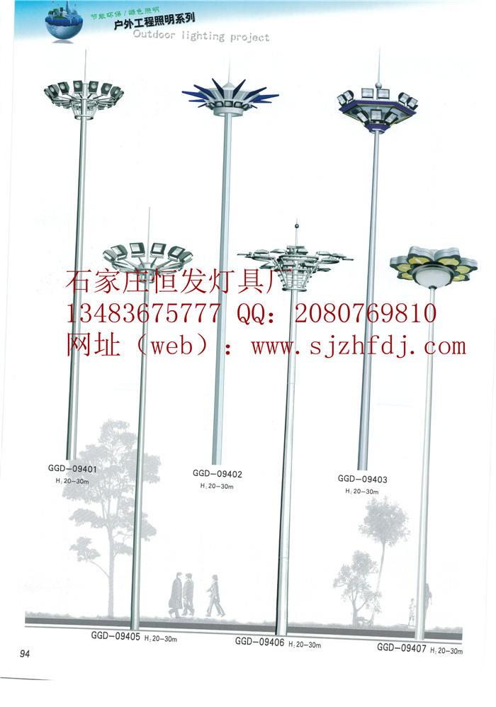 高桿燈系列4.jpg