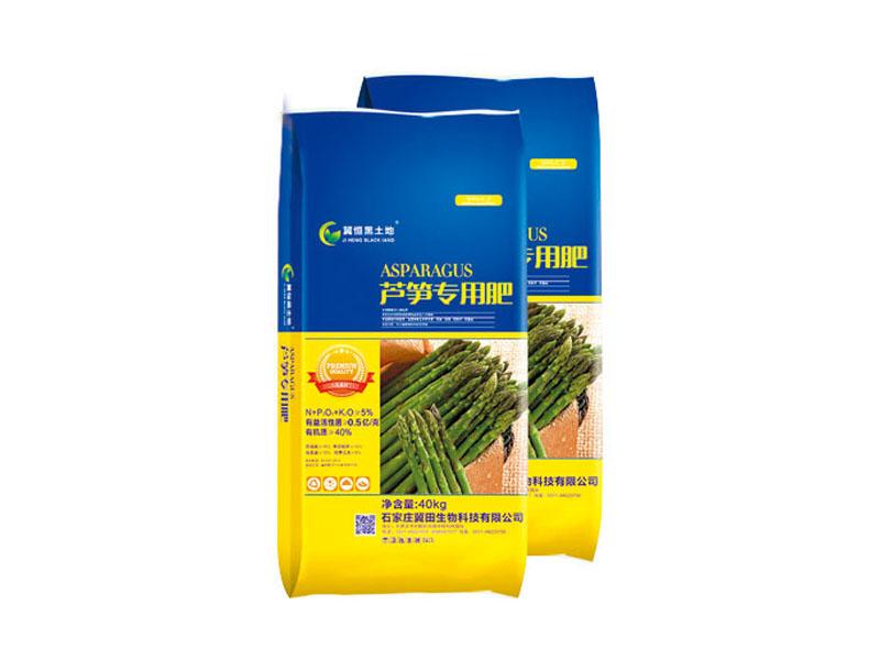 芦笋专用肥