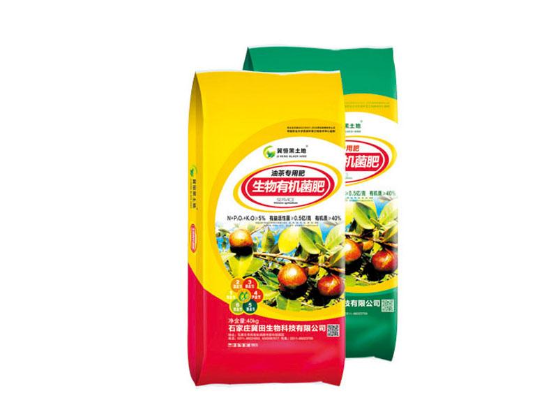 油茶专用肥
