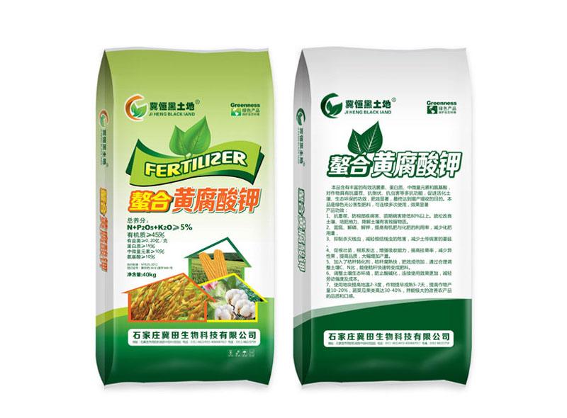 new-黄腐酸钾