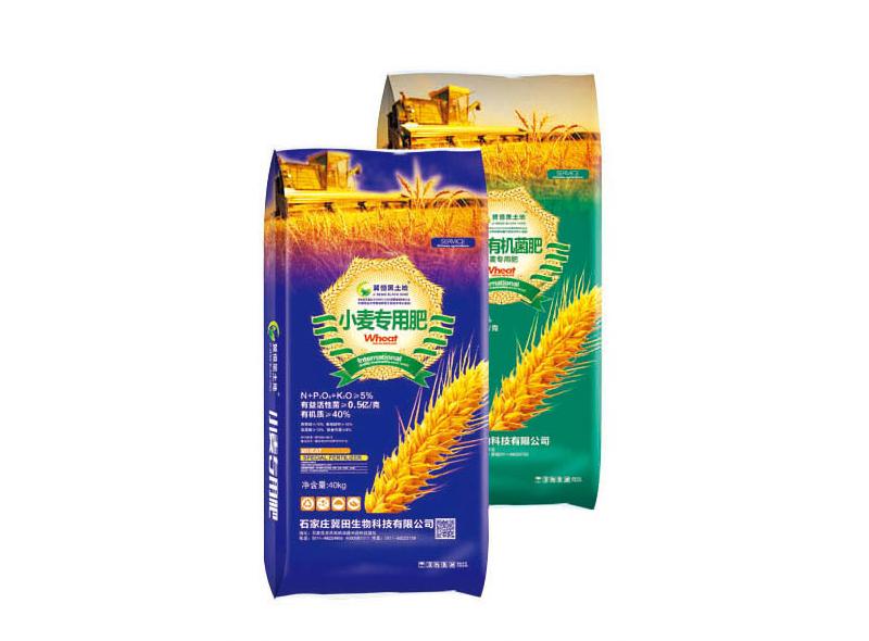 小麦专用肥