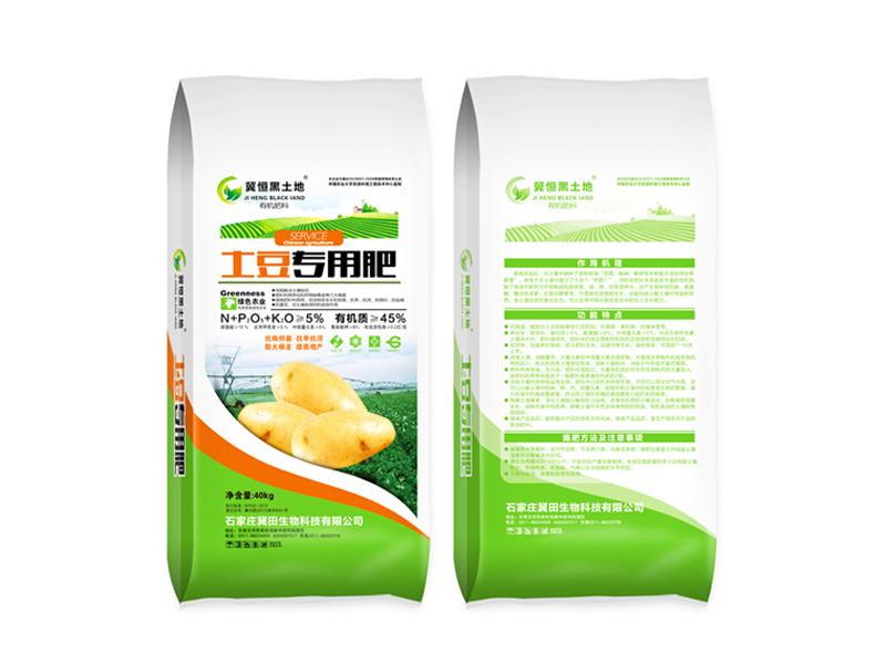 土豆专用有机肥