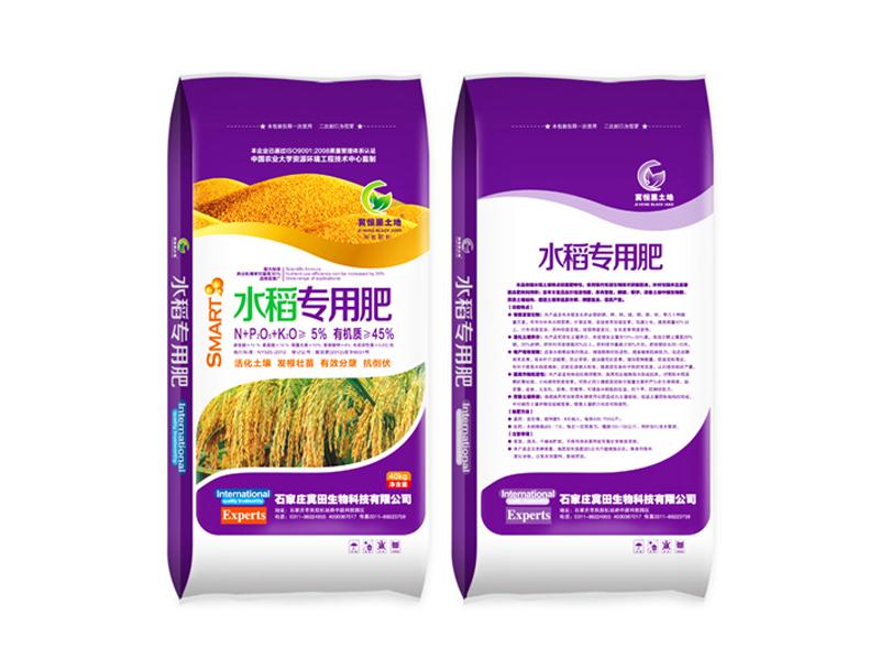 水稻专用有机肥