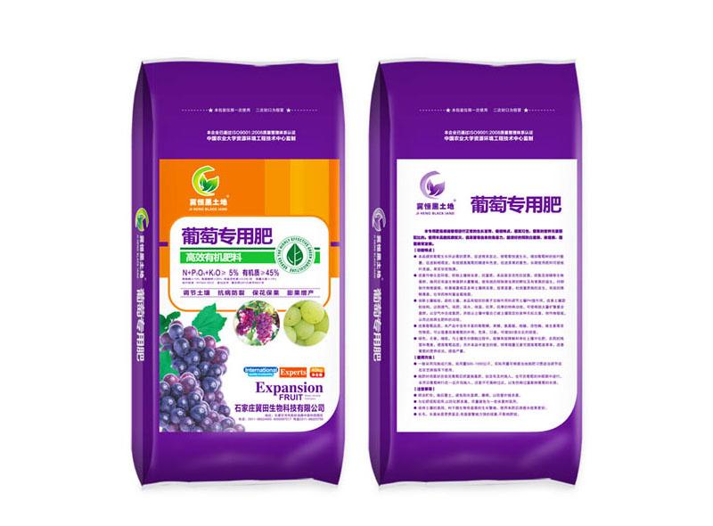 葡萄专用有机肥
