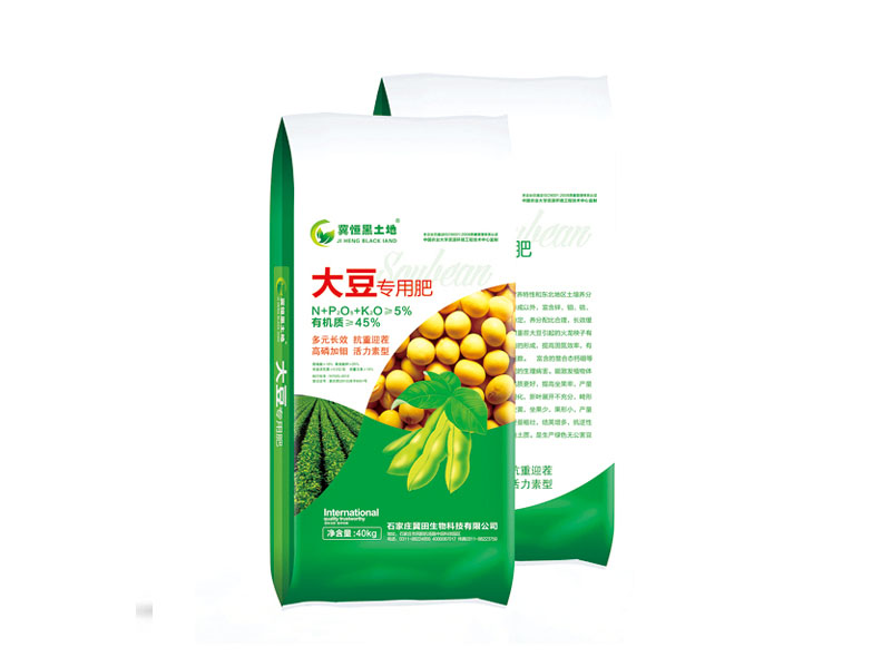 大豆专用有机肥