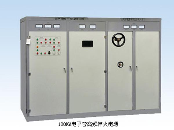 真空管(电子管)感应加热设备系列