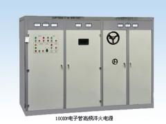 真空管(电子管)影响加热设备系列