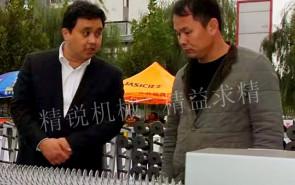 安平县长张富杰参观我厂设备
