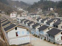 新农村改建轻钢别墅