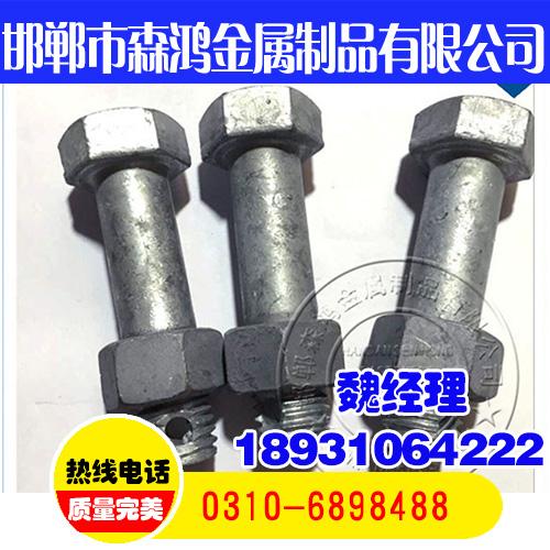 电力螺栓2.jpg