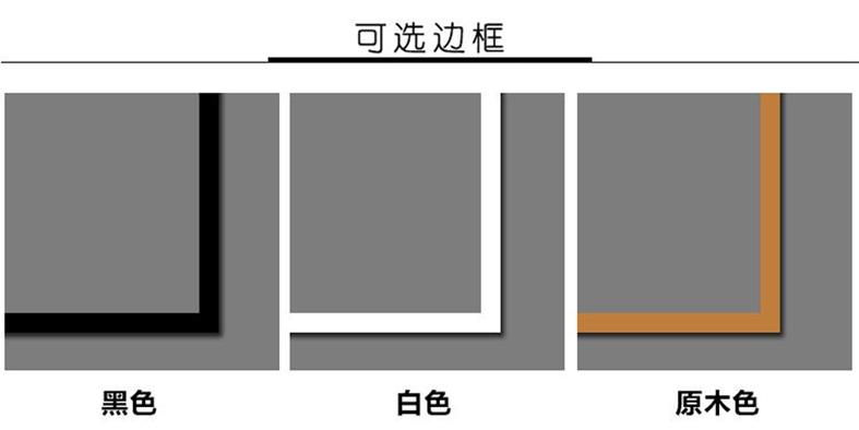 微款可选颜色.jpg