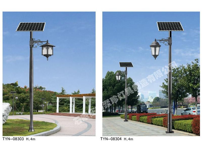 太阳能灯-45