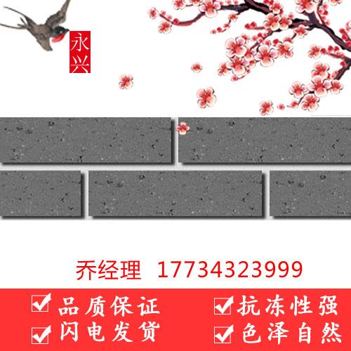 青砖3.jpg